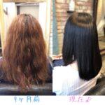 髪質改善って何?【徹底解説】