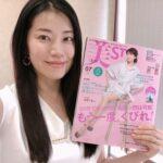 毛髪診断士 元井里奈さんが『美ST』7月号に掲載されております♪