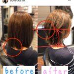 【美容師が解説】ヘアカタログ、髪型のレイヤーカットとは?